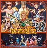 Sakura Wars Super Kayo Show: Shin Saiyuki