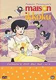 Maison Ikkoku: Box set 2 (eps.13-24)