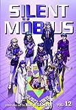 Silent Mobius, Vol. 12