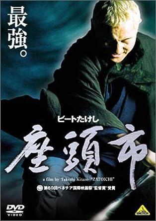 時代劇映画30