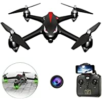 Ralon NEW Drone B2W RC Quad-copter 2.4GHz 6-Axis Gyro 1080P HD 5G Wi-Fi Camera FPV Drone Remote Control Drone Folding Aircraft (Black)