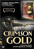 Crimson Gold [Import]