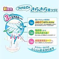 Pa/ñales GOO.N M 6-11 KG MARSHMALLOW PREMIUM SOFT////Japanese diapers nappies GOO.N M 6-11 KG MARSHMALLOW PREMIUM SOFT////Японские подгузники GOO.N M 6-11 KG MARSHMALLOW PREMIUM SOFT
