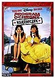 Princess Protection Program [DVD] (English audio. English subtitles)