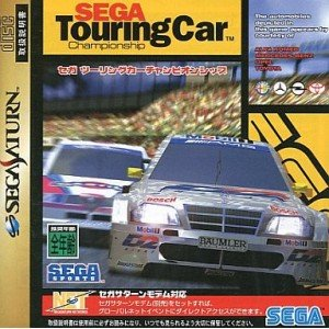 Sega Touring Car Championship [Japan Import]