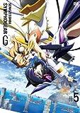 Animation - Senki Zessho Symphogear G 5 (DVD+CD) [Japan LTD DVD] KIBA-92044