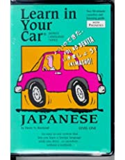 Learn in Your Car Japanese