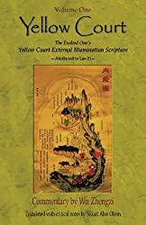 Yellow Court (Yellow Court Series) (Volume 1)