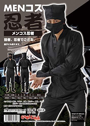 MEN Kos Ninja (jap?n importaci?n): Amazon.es: Juguetes y juegos