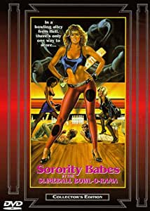 Sorority Babes in the Slimeball Bowl-O-Rama [Import]