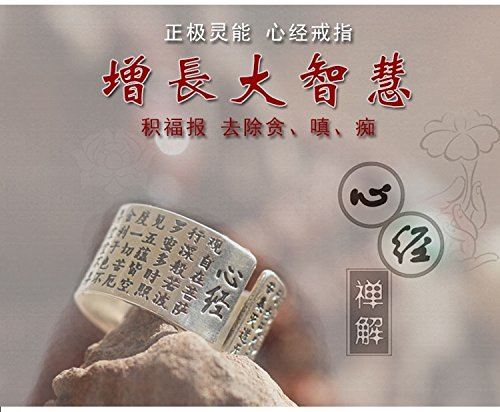 Generic S925 sterling silver rings for men and women forefinger Buddhist Heart Sutra Men's Rings influx of people opening retro Thai silver personality by Generic