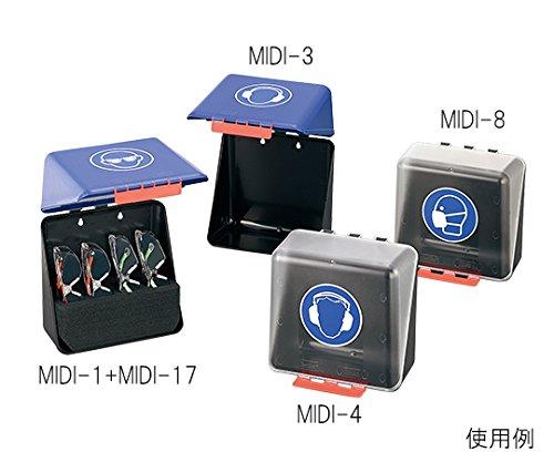 3-7121-08安全保護用具保管ケース呼吸用保護具用クリア B07BDMTDC5