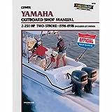 Clymer YAMAHA OUTBOARD 2-250HP 1996-1998