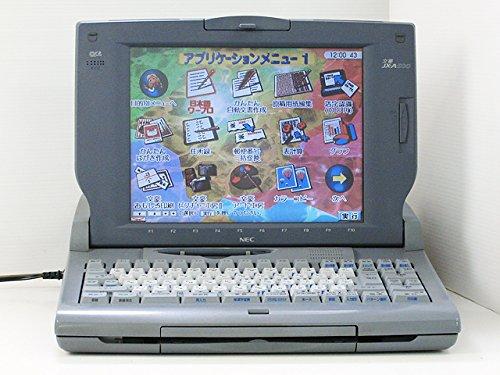 ワープロ NEC 文豪 JX-A500 特選品(付属品あり) B00LZDFJBG