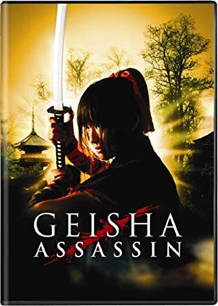 Amazon.com: Geisha Assassin (aka Geisha vs. Ninja) by Minami ...