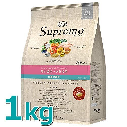 【正規品】 1kg お試し価格 シュプレモ 超小型犬〜小型犬 シニア犬用