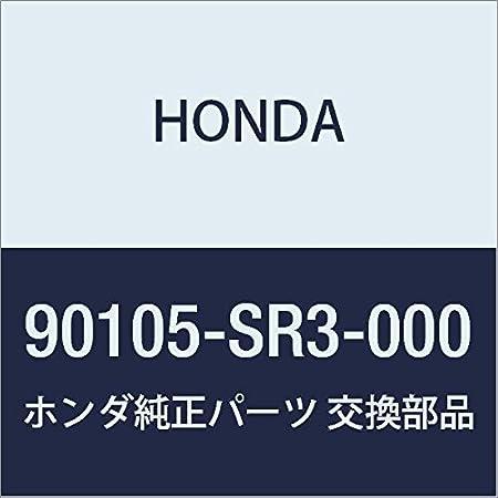 Genuine Honda 51311-SB2-000 Stabilizer End Rubber A