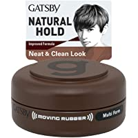 Gatsby Moving Rubber Multi Form, 15 grams