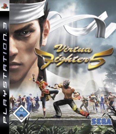 virtua fighter kids - 8