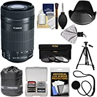 Canon EF-S 55-250mm f/4.0-5.6 IS STM Zoom Lens with Tripod + 3 Filters + Hood + Kit for EOS 70D, Rebel T3, T3i, T4i, T5, T5i, SL1 DSLR Cameras