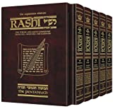 Sapirstein Edition Rashi: The Torah with Rashi's Commentary Translated, Annotated and Elucidated, Vols. 1-5 [Box Set, Student Size]: Genesis, Exodus, Leviticus, Numbers, Deuteronomy