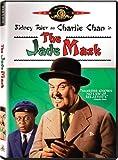 The Jade Mask (Sous-titres français) [Import]