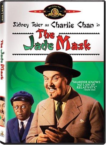 Mask Victim (The Jade Mask)