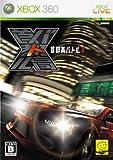 首都高バトルX - Xbox360