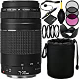 Canon EF 75-300mm f/4-5.6 III Lens Bundle with Accessory Kit for EOS 7D Mark II, 7D, 80D, 70D, 60D, 50D, 40D, 30D, 20D, Rebel T6s, T6i, T5i, T4i, SL1, T3i, T6, T5, T3, T2i, T1i, XSi, XS, XTi, XT