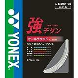 Yonex BG 65 TI Badminton Racket String (10M set), Color- White