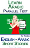 Learn Arabic - Parallel Text - Short Stories (English - Arabic)