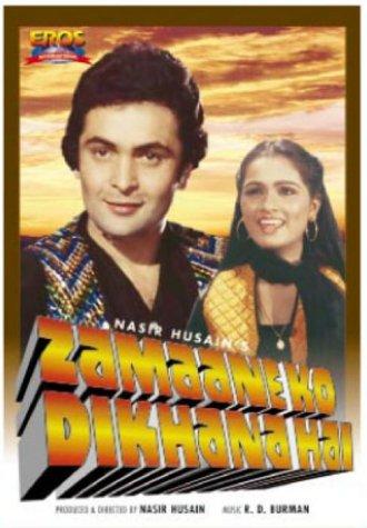 Dil lena khel hai dildar ka [hd] zamane ko dikhana hai (1981.
