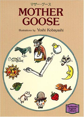 マザー・グース―Mother goose 【講談社英語文庫】