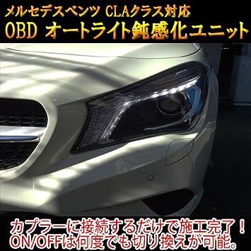 Rear View Monitors/cams & Kits Brilliant Fits 2015-2019 Mercedes-benz Cla-class C117 Hdmi Video Interface Mirror Rear Cam