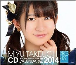 Amazon.co.jp: (卓上)AKB48 竹内美宥 カレンダー 2014年: ‐: 本