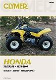 Suzuki LT80 Quadrunner and Quadsport, Primedia Business Magazines, 0892878177