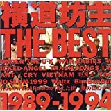 THE BEST~1989-1994