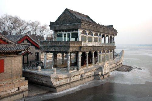 (Empress Palace, China)