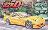 Initial D: FD3S RX-7 Plastic Model Kit [Toy] by Fujimi