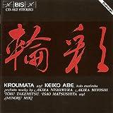 Miki / Takemitsu / Nishimura: Japanese Percussion Music