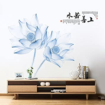 GOUZI Fleur De Lotus Creative Papier Autocollant Mural Dcoration Chambre Propre Mais Petite Arrire Plan