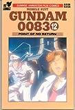 Mobile Suit Gundam 0083 No. 12