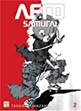 Afro Samurai/アフロサムライ