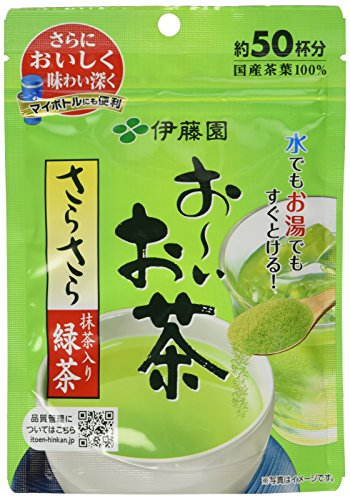 Itoen Oi Instant Green Tea Powder with Matcha From Japan 40g (50 Cups) Ooi Fast Shipping and Ship Worldwide by Ito En
