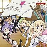 An / Hina / Ainesu / Rene (CV:Kana Asumi / Minori Chihara / Kaori Mizuhashi / Megumi Nakajima) - Install * Dream [Japan CD] PCCG-70164