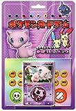 ポケモンカードゲーム構築済みスターター「まぼろしのミュウ」