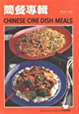Chinese One Dish Meals