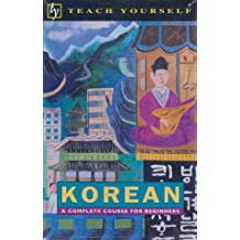 Korean Complete Course: With Book