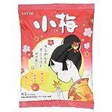 Japanese Plum Hard Candy Koume 2.39oz