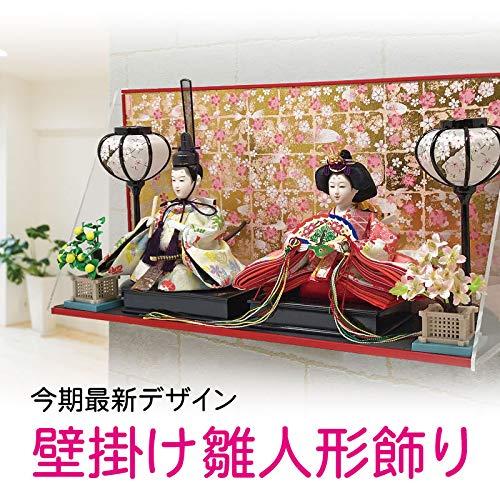 雛人形 ひな人形 壁掛けL字ケース コンパクト 雛 親王飾り(ハニーゴールド)   B07MT7ZJLF